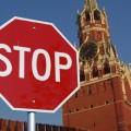 Россия внесла в черный список около 100 политиков из стран ЕС