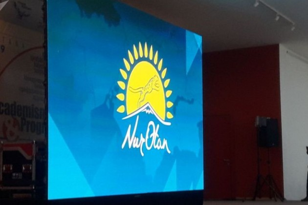 Партия «Нұр Отан» представила логотип на латинице