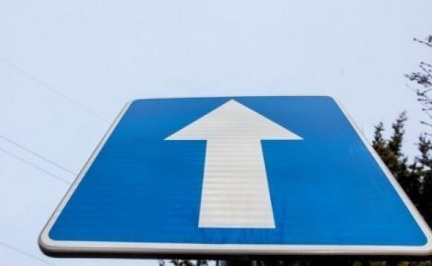 Всентябре некоторые улицы Алматы станут односторонними