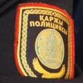 Временно финполицию Карагандинской области возглавил Данияр Тастанов