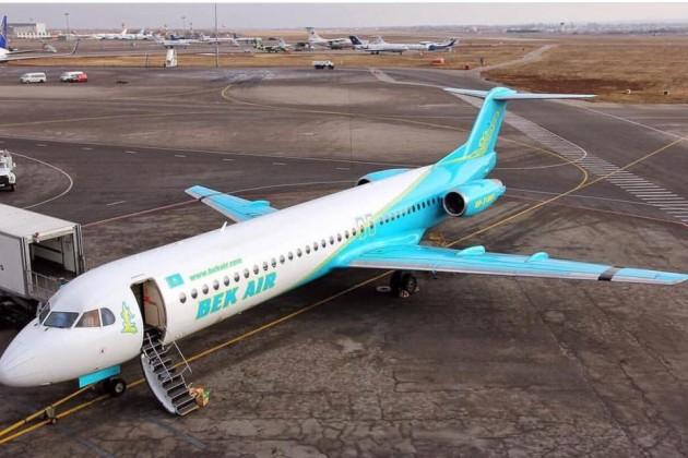 ВBek Air рассказали опричине экстренной посадки