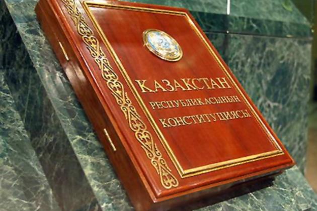 Назарбаев утвердил перераспределение полномочий президента ипарламента
