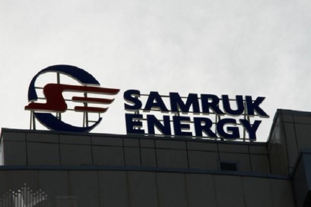 Эксперт РА Казахстан отзывает рейтинги Самрук-Энерго