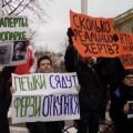 Уадминистрации Кемерово идет митинг