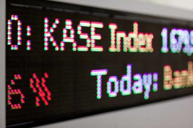 На KASE открываются торги новыми инструментами на рынке автоматического РЕПО
