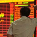 Фондовые торги в Китае открылись новым обвалом