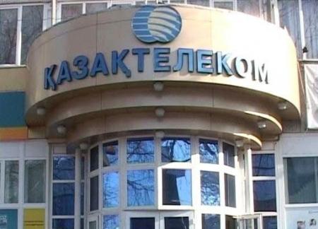 C 1 марта Казахтелеком увеличивает объем трафика в 2 раза