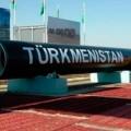 Туркменский газ пойдет в Китай