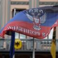 ДНР заявила о невозможности перемирия с Киевом