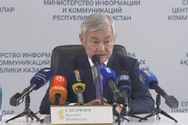 Сироты Актюбинской области получат квартиры после окончания школы