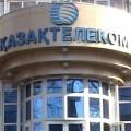 Казахтелеком запускает услугу iD TV Online с 1 апреля
