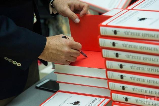 Четыре книги, которые сотворят революцию вбизнесе