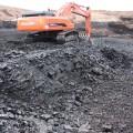 Разработана Дорожная карта поразвитию угольной промышленности