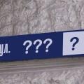 Семь улиц переименованы вАлматы