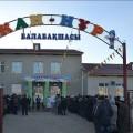 В Туркестане открыли 9 новых социальных объектов