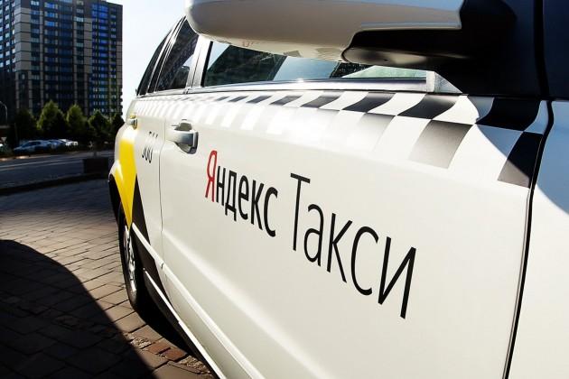 Корпоративное Яндекс. Такси запустили вКазахстане
