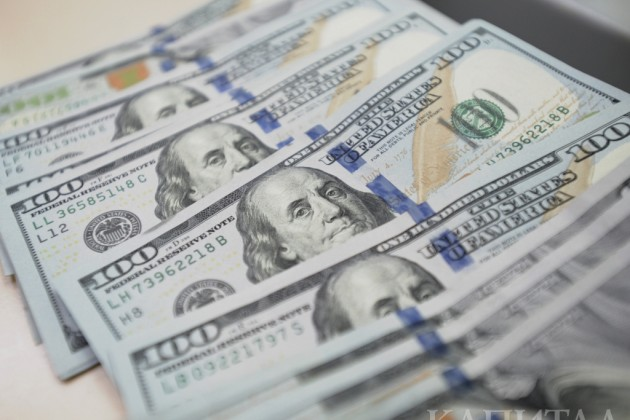 Аналитики назвали заявление попрогнозу курса доллара 420?450безответственным