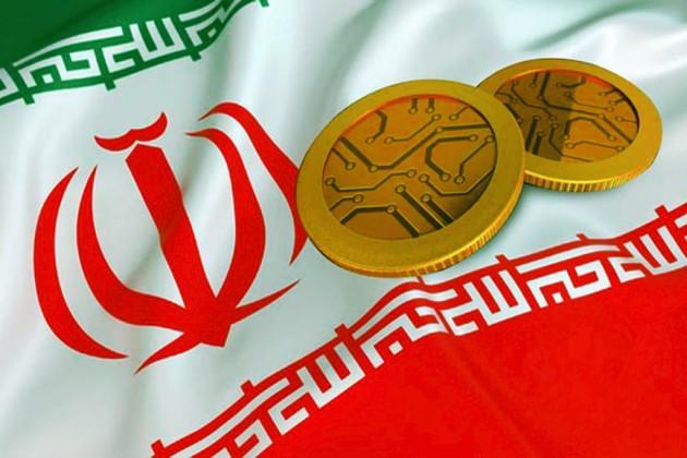 Иран представил цифровую валюту центробанка