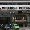 Крупнейшая торговая компания Японии потеряла $320 млн