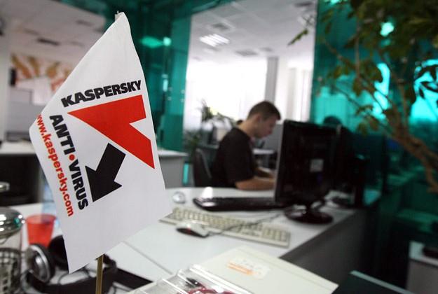 Лаборатория Касперского заявила обущербе бизнесу
