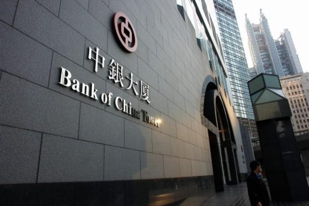 Народный банк Китая повысил базовую ставку вслед заФРС