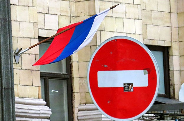 Конгресс США назвал условия смягчения санкций кРоссии