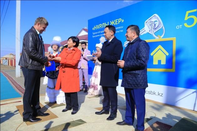 ВКостанайской области вкладчики ЖССБ получили дома попрограмме Нурлы Жер