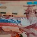 Нацбанк: У банков значительный запас собственного капитала