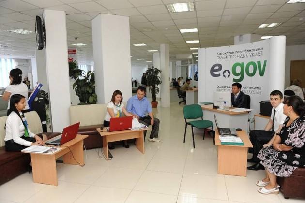 Сall-центры электронного правительства объединят