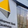 Капитал Банка развития Казахстана увеличится