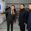 Насубсидирование бизнеса вКарагандинской области выделят 500млн тенге