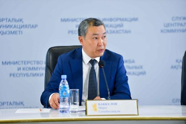 ВКазахстане создан Союз обрабатывающей промышленности