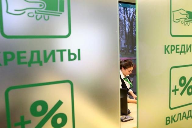 Загод кредитная нагрузка наодного заемщика выросла на5%