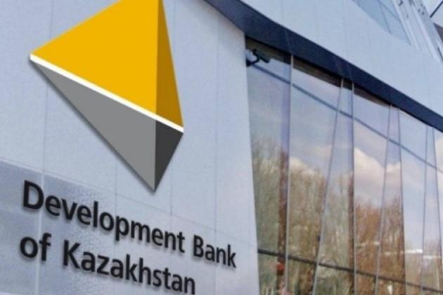 БРК проторил дорогу для международных выпусков тенговых облигаций компаний Казахстана