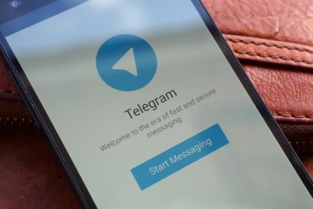 Telegram может провести одно изкрупнейших вистории ICO