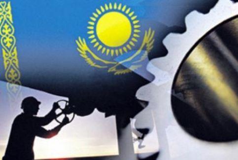 Казахстанцы верят в экономику своей страны