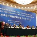В Пекине открылся Азиатский банк инфраструктурных инвестиций