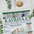 Итоги недели: KADEX, Банк Астаны ипродажа депозитов ЖССБ