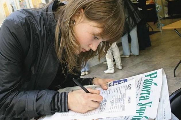 В России резко сократилось количество свободных вакансий