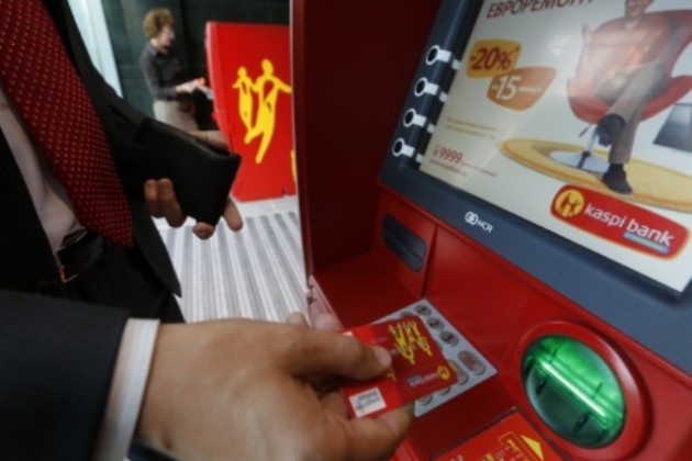 Fitch не будет больше рейтинговать Kaspi Bank