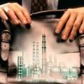 В результате приватизации выручено 40 млрд тенге