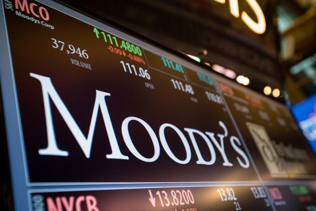 Moody's: Казахстан после AQR может оказать поддержку банкам на 400-600 млрд тенге