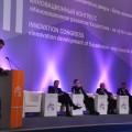 Казахстан и США создадут центр трансферта технологий