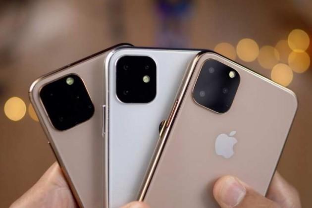 Где на iPhone можно заработать быстрее?