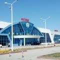 Российская корпорация заинтересовалась аэропортом Актобе
