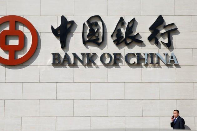 Bank ofChina создаст дочернюю компанию
