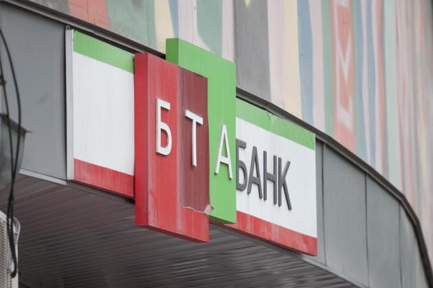Выкуп акций БТА Банка может затянуться на годы