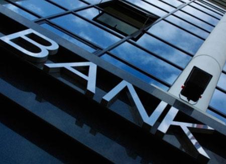 Созданы дочки по управлению стрессовыми активами банков