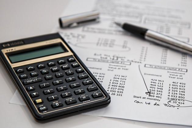 Как подведомственные учреждения МВД расходуют бюджетные средства?