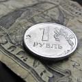 Рублю предсказали обвал посценарию 2014года